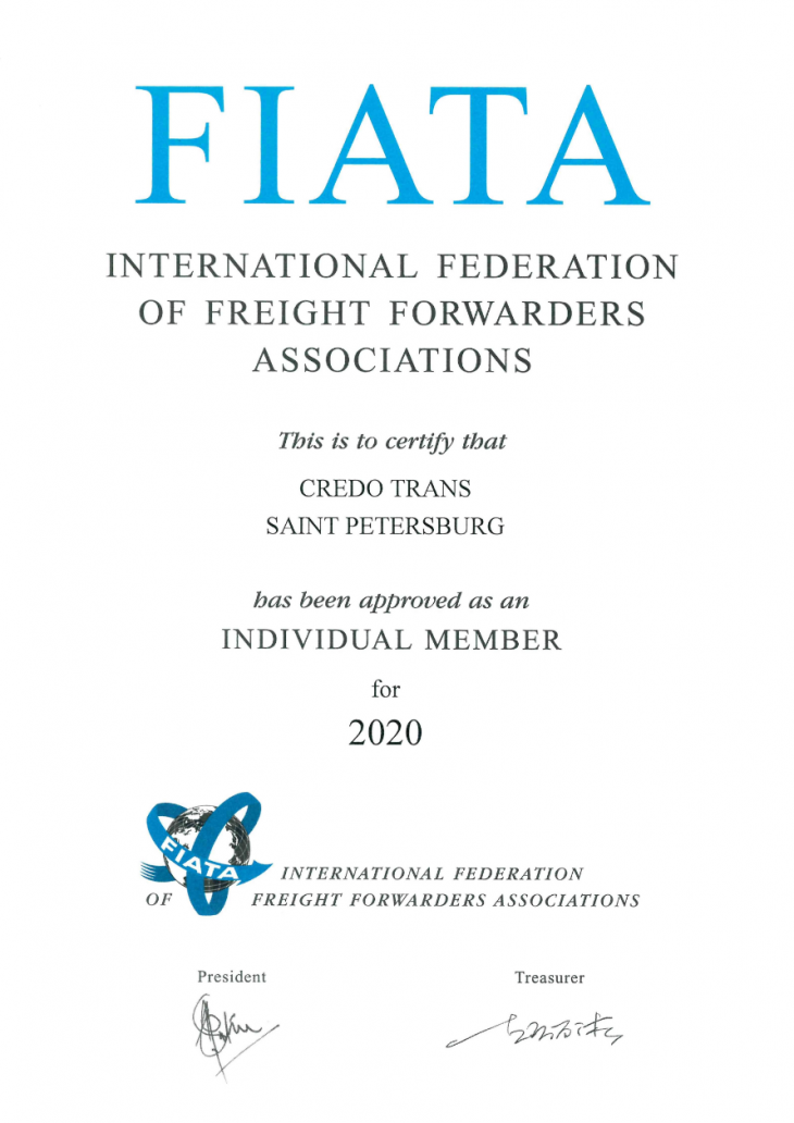 Certificate of the International Federation  of Freight Forwarders Associations FIATA,  issued by Credo Trans LLC