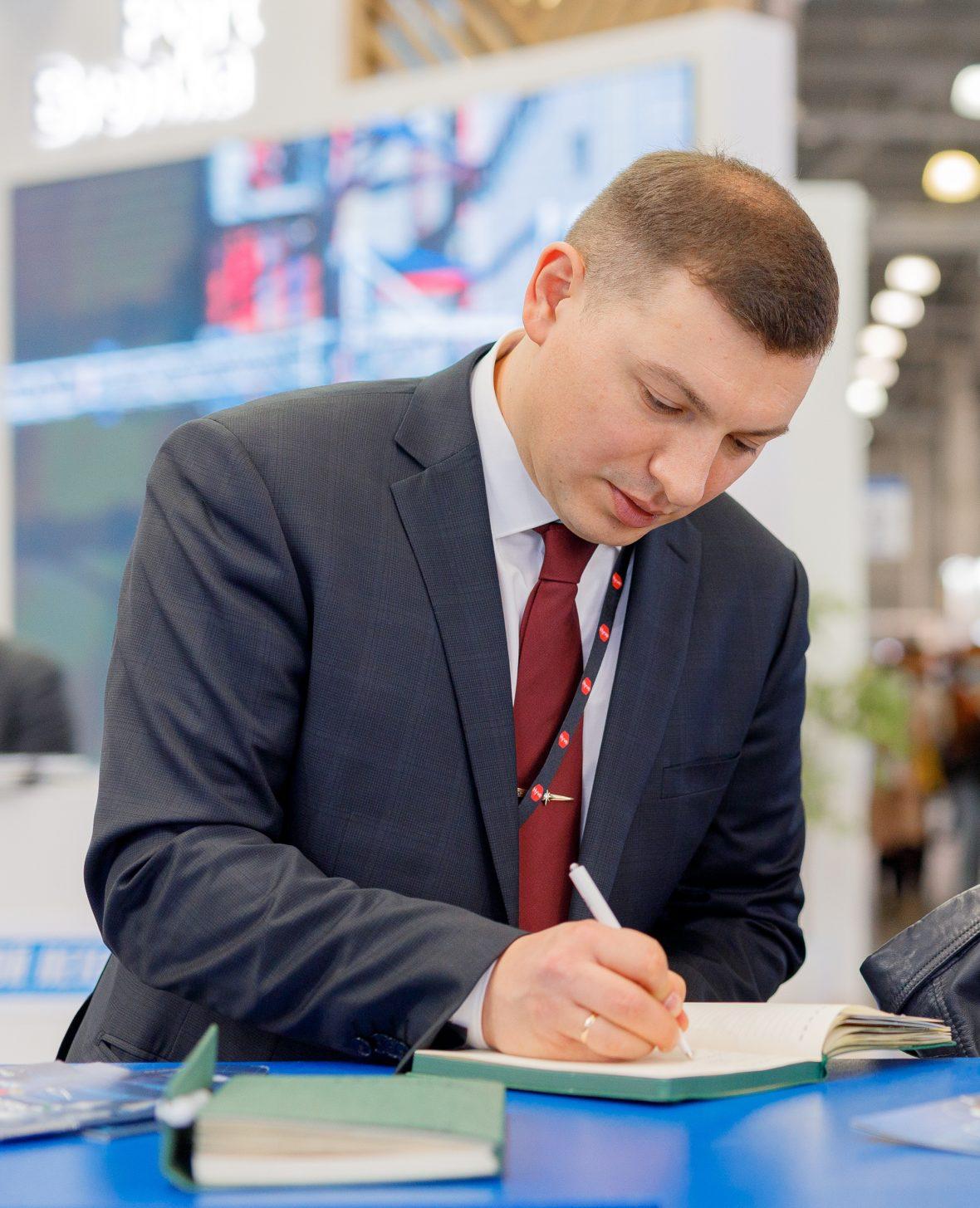 Pavel Strokov